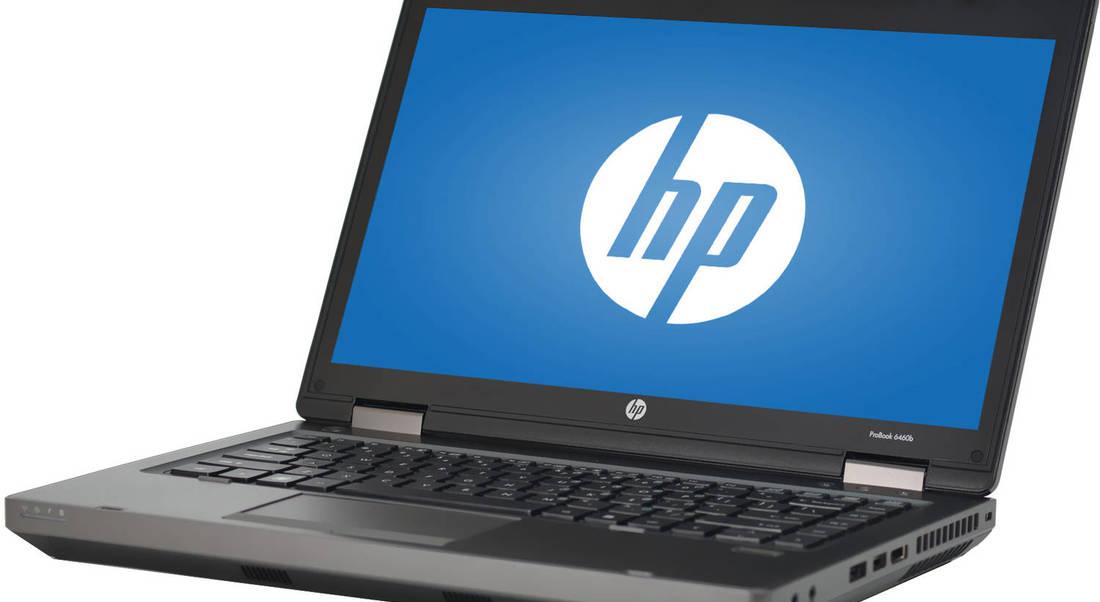 Recenzia: HP ProBook 6460b
