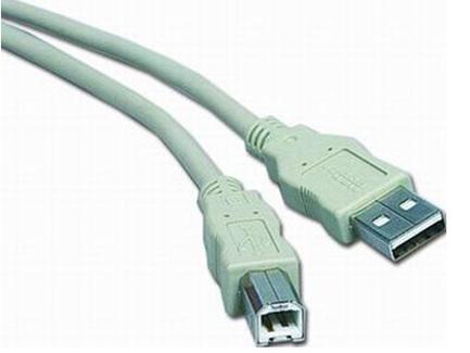 Kábel USB A-B 2m